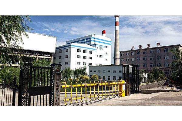 2×25MW煤气余热发电机组部分厂区